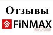Мнение трейдеров о Finmax