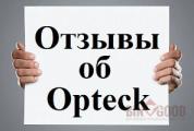 Отзывы трейдеров о брокере Opteck