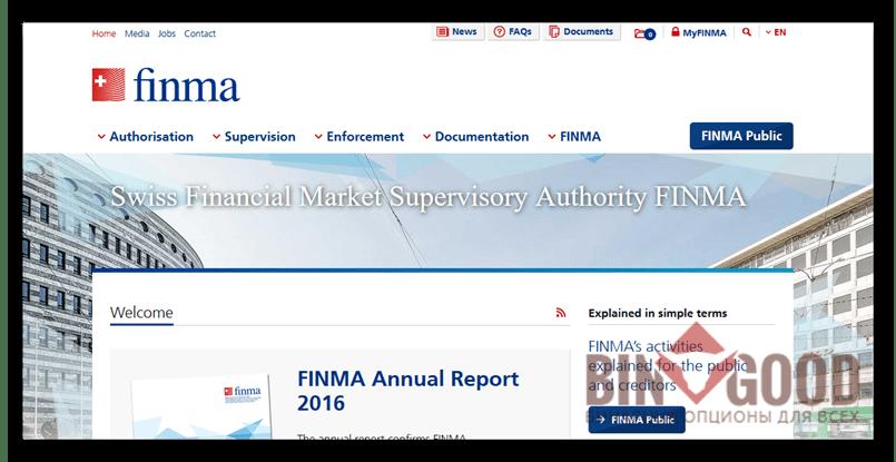 Регулятор FINMA