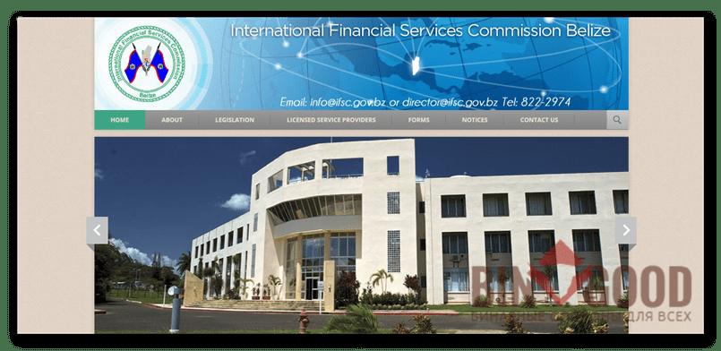 Регулятор IFSC