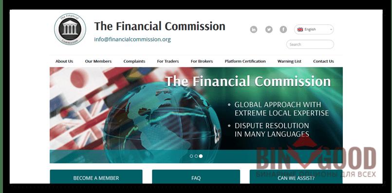 Регулятор The Financial Commission