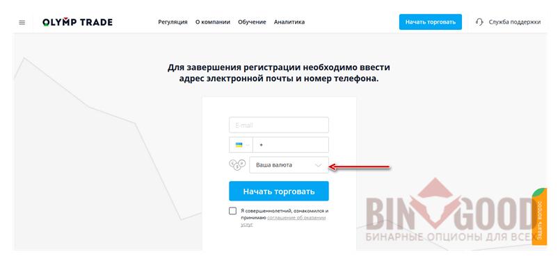 Соцсеть регистрация