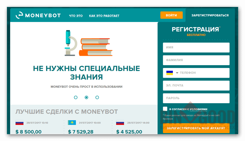 MoneyBot